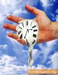 Ценность времени. На что мы тратим время?