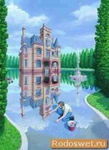 Духовный мир и реальность. Бегство в иллюзорный мир или реальная жизнь?