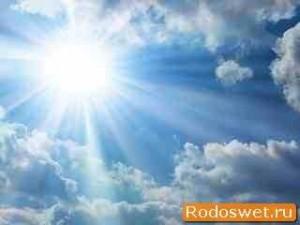 Бодрого и солнечного дня Вашей тёплой душе