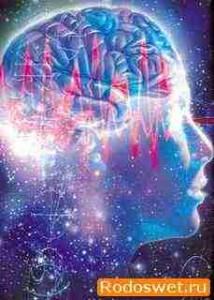 Сила сознания Я есть, изменяющая жизнь в трудных условиях