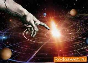 Законы Вселенной - 112 мудрых законов