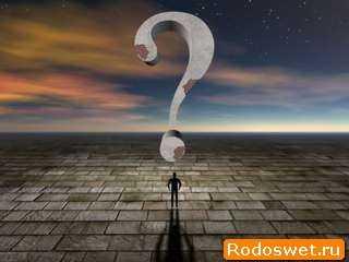 Самопознание человека - процесс самопознания: цель, методы и средства